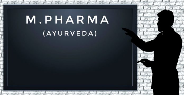 M.Pharma