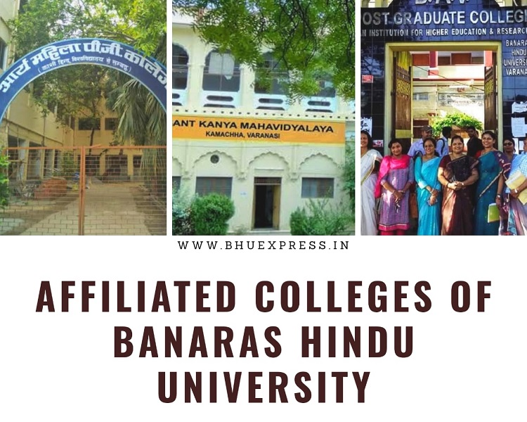 Affiliated College of BHU