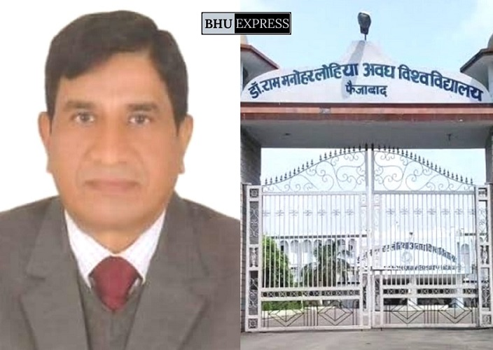 Dr Ravi Shankar Singh becomes vice-chancellor of Avadh University