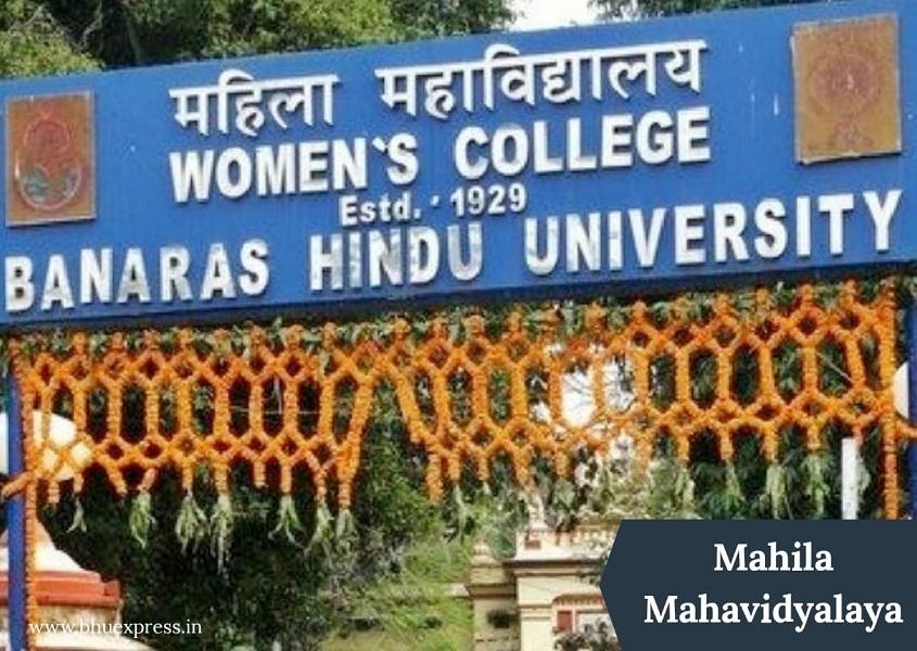 Mahila Mahavidyalaya (MMV)