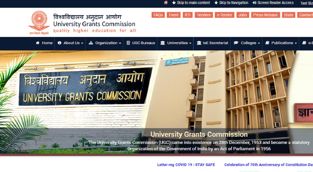 UGC (university Grants Commission)