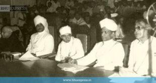 Teachers Day: Dr. S Radhakrishnan in BHU