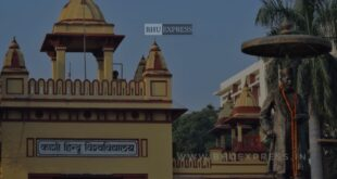 Atal Study Centre to be set up in BHU