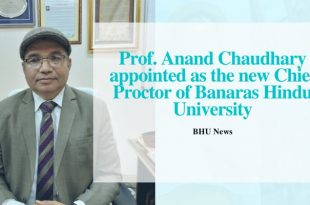 Prof. Anand Chaudhary